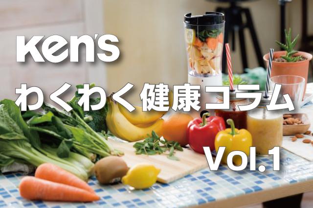 朝食のフルーツジュース