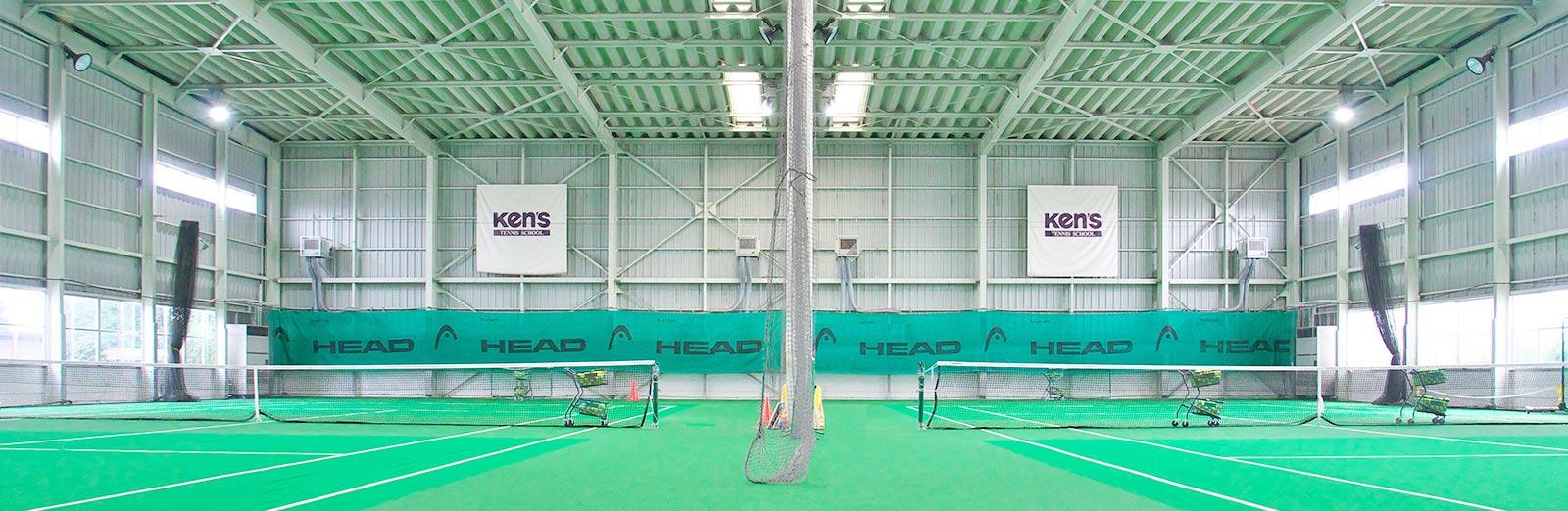 Ken'sインドアテニススクール四街道