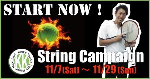 KK-String-CP